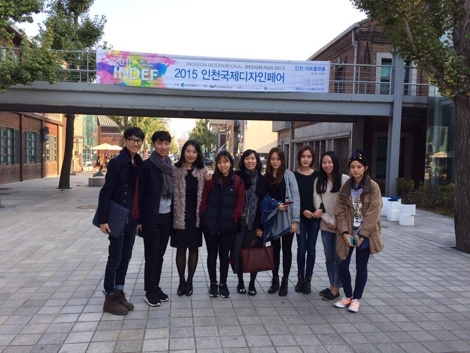 IID_인천국제디자인페어 (1)